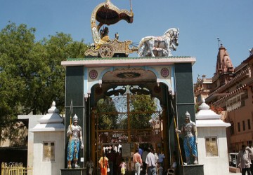 Agra Mathura and Vrindavan Package
